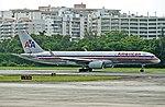 N691AA American Airlines 1993 Boeing 757-223 - cn 25697 - ln 568 (14156277949).jpg