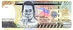Front side of the 500-peso banknote