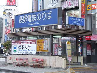 Nagano Station - Entrance of Nagano Electric Railway (Nagaden)