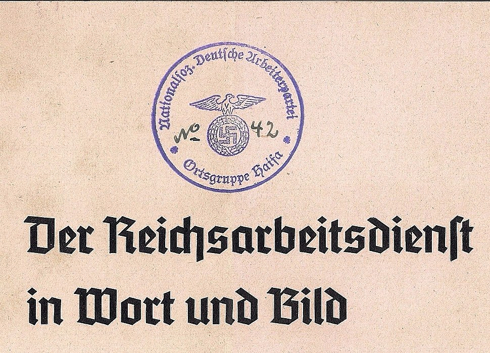 NSDAP HAIFA