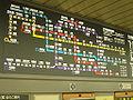 Nagoya metrotarief.jpg