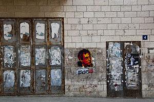 Naji al-Ali -  Naji al Ali Graffiti