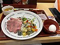 Nakau Roast Beef Plate ver.EVA TYPE-01.jpg