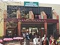 Nandankanan, Bhubaneswar, Odisha.jpg