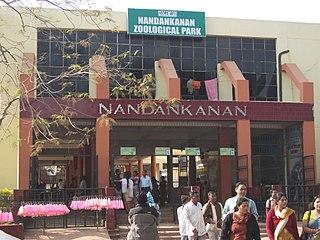 Nandankanan Zoological Park Zoo and botanical garden in Bhubaneswar, Odisha, India