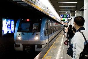 Nanjing Metro - A Line 1 train at Sanshan Street Station