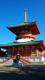 Narita-san Great Pagoda of Peace.JPG