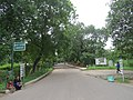 National Zoological Park, Delhi (11).jpg