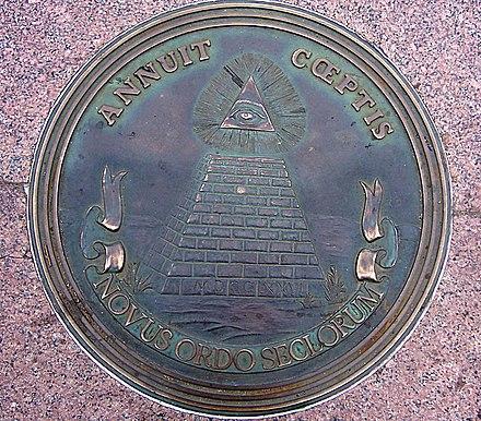 Freedom Plaza Wikiwand
