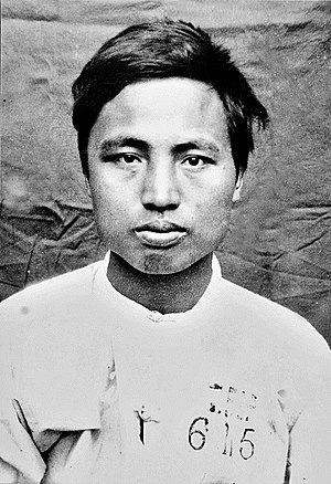Yên Bái mutiny - Nguyễn Thái Học, leader of the VNQDĐ, was executed for his role in leading the uprising.