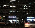 Nighttime In Yangon (226785157).jpeg