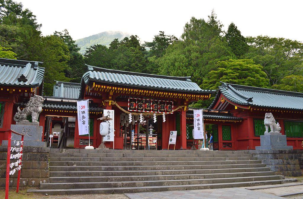 Nikkō-futarasan-jinja Chūgū-shi chūmon