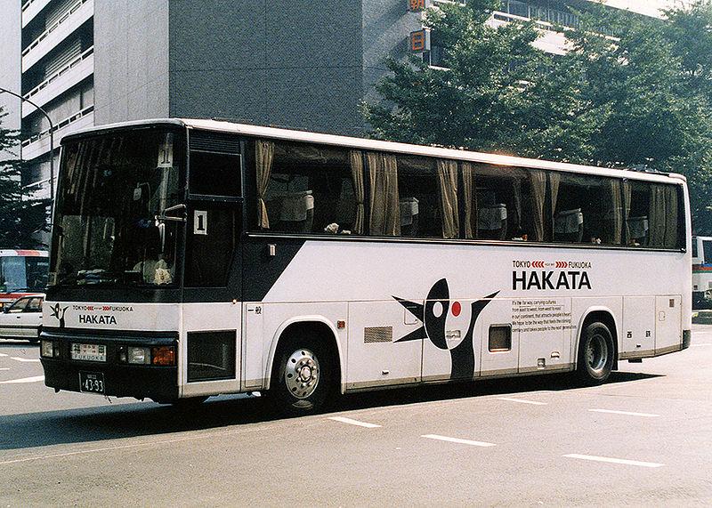 ファイル:Nishitetsu HAKATA U-MS729S NSK SD-II 58MC.jpg