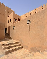 Nizwa Fort Detail.JPG