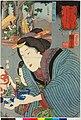 No. 47 Okuma kurezue 大隅榑杖 (Lumber from Osumi) (BM 2008,3037.02139).jpg
