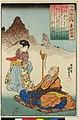 No 21 Sosei Hoshi (BM 1906,1220,0.1223).jpg