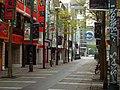 No people on Sec.2, Wuchang Street, Taipei City 20070310.jpg