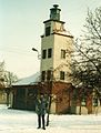 Nowe Miasto nad Warta, fire dep., 24.2.1996r.jpg