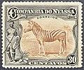 Nyassa SW121 - 1921.JPG