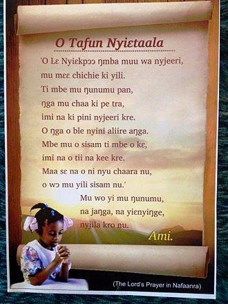 Banda Ahenkro - The Lord's Prayer in Nafaanra