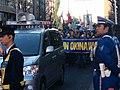 Okinawa-related demonstration in Shinjuku.jpg