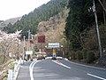 Okutama-syuyu Okutama-Gate.jpg