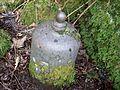 Old Hydraulic ram, Cunningham Watt Park, Stewarton Ayrshire, Scotland.jpg