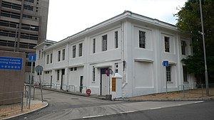 Agriculture and aquaculture in Hong Kong - Old office of Hong Kong Dairy Farm