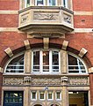 Old Westminster Baths, Great Smith Street, London SW1 - geograph.org.uk - 714848.jpg