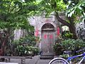 Old taiwanese house in Lukang, Taiwan.JPG