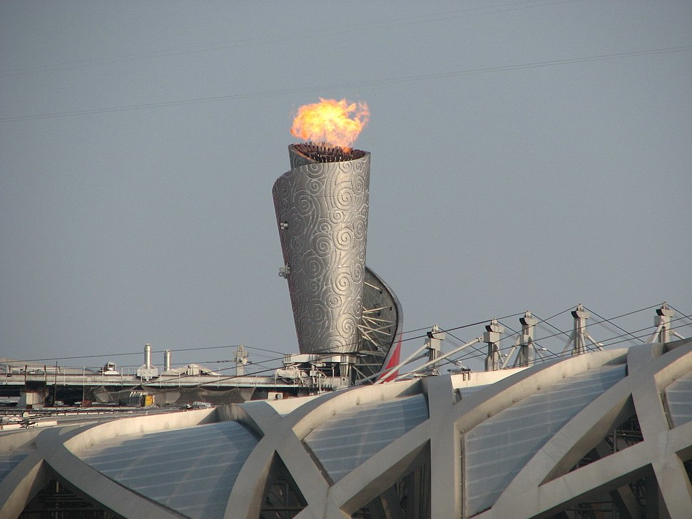 Olympic torch, Beijing 2008 Summer Olympics (see from outside)