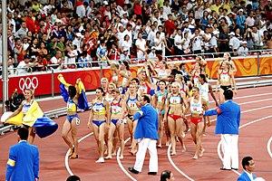 Heptathlon - Image: Olympics 2008 Heptathlon winners