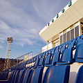 "On the East stand ""Tobol"" stadium.jpg"