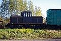 Orangedale Railway Museum1.jpg
