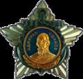 OrderOfUshakov1st.png