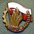 Organizacja Harcerska Związku Młodzieży Polskiej 1950-1956.jpg