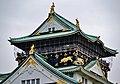 Osaka Osaka-jo Hauptturm 27.jpg