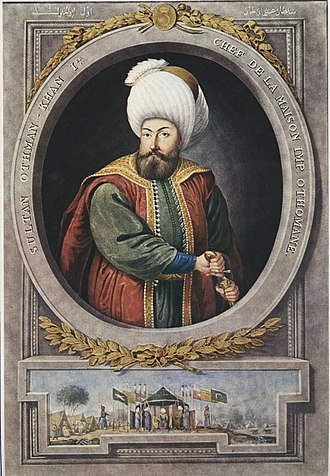 Osman I - An imagined portrait of Osman I