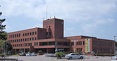 Otofuke City Hall.jpg