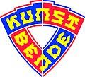 Oud Logo 1991-2005.jpg