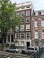 Oudezijds Voorburgwal 223 Amsterdam.jpg
