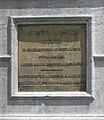 Overijse Justus Lipsius E.jpg