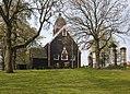 "Overzicht kerk met toegangshek naar ""Het Park"" - Rotterdam - 20536612 - RCE.jpg"