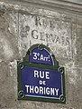 P1170988 Paris III rue de Thorigny ancien nom rwk.jpg
