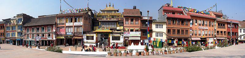 Kathmandu Wikipedia