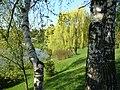 PARK PRZYJAŹNI 11 - panoramio.jpg
