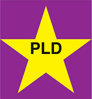 Dominican Liberation Party - Image: PLD flag