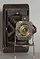 PM 110071 E Antique Photo camera.jpg