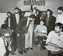 Iranian University Entrance Exam - Wikipedia