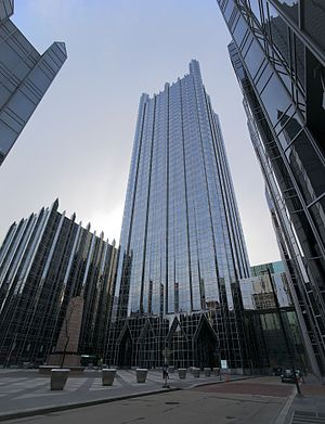PPG Place - PPG Place